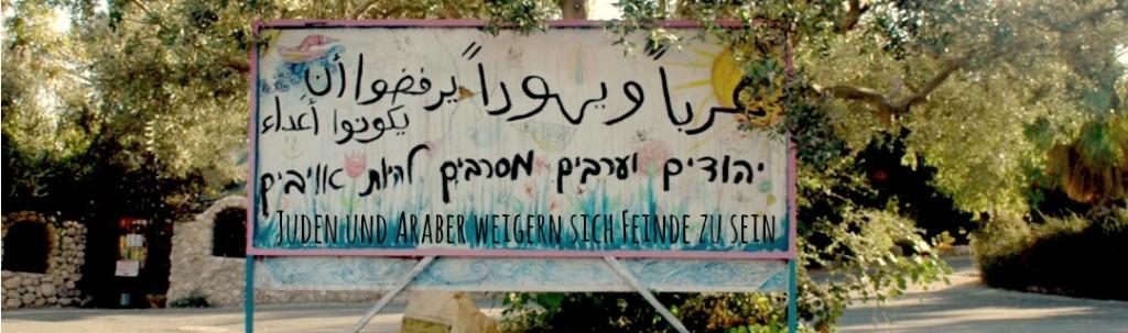 judenundarberweigernsichfeindezusein